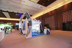 La 43.a conferencia de la publicidad del mundo Imagenes de archivo