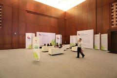 La 43.a conferencia de la publicidad del mundo Imágenes de archivo libres de regalías