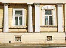 La configuración detalla Belgrado Foto de archivo