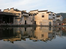 La configuración Sun para la aldea Imágenes de archivo libres de regalías
