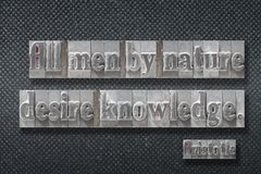 La connaissance Aristote de désir photo stock