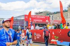 La coppa del Mondo 2018 della FIFA L'area del fan sul quadrato rosso Fotografia Stock