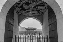 La Corée Image stock
