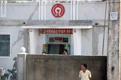 La Corée du Nord 2013 Images stock