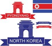 La Corée du Nord Photos stock