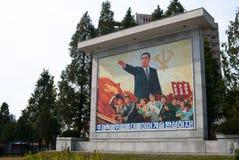 La CORÉE DU NORD, Pyong Yang : Centre de la ville le 11 octobre 2011 KNDR Photos libres de droits