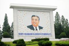 La Corée du Nord 2011 Image libre de droits