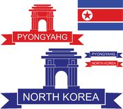 La Corea del Nord Fotografie Stock