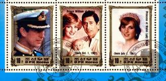 La Corea del Nord, 1984: Dinastia britannica sul francobollo nordcoreano molto raro, circa 1984 Immagini Stock