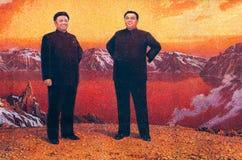La COREA DEL NORD, Pyongyang: Centro urbano l'11 ottobre 2011 KNDR Fotografie Stock Libere da Diritti