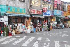 La Corea del Sud Fotografie Stock Libere da Diritti