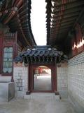 La Corea, Seoul: Palas dei re Fotografia Stock Libera da Diritti