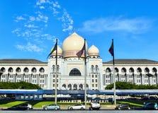 La corte federale del mahkamah di Istana o della Malesia, Putrajaya Malesia Immagine Stock Libera da Diritti