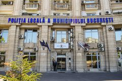 La costruzione centrale del dipartimento di polizia nella città della costruzione comunista delle sedi di polizia locale di Bucar fotografia stock