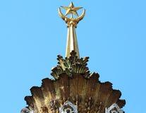 La costruzione con una stella sul campanile Fotografie Stock Libere da Diritti