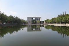 La costruzione d'istruzione dell'università di Nankai Fotografia Stock
