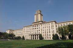 La costruzione d'istruzione dell'università di Nankai Immagine Stock