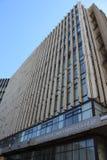 La costruzione dei periodi sovietici con una soluzione architettonica insolita, ora l'ufficio di RosGeology fotografia stock libera da diritti