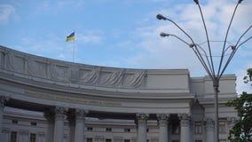 La costruzione del ministero degli affari esteri a Kiev stock footage