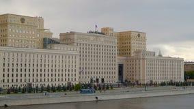 La costruzione del ministero della difesa a Mosca video d archivio