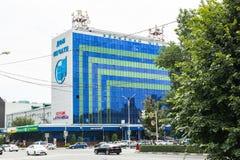La costruzione del Ministero di informazioni in Groznyj Immagine Stock