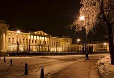 La costruzione del museo russo Fotografia Stock Libera da Diritti