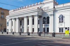 La costruzione del teatro Koltsov di dramma nella città di Voronež Fotografia Stock