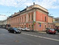 La costruzione dell'accademia russa delle arti sulla via di Prechistenka Mosca, Russia Immagini Stock