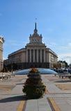 La costruzione dell'assemblea nazionale della Bulgaria Fotografie Stock Libere da Diritti