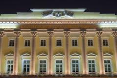 La costruzione della corte costituzionale fotografie stock