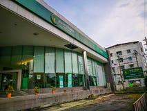 La costruzione della facciata della banca islamica della Tailandia nel distretto di Bangkapi Immagini Stock