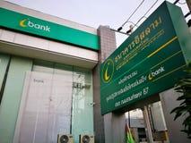 La costruzione della facciata della banca islamica della Tailandia nel distretto di Bangkapi Immagine Stock Libera da Diritti