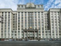 La costruzione dello stato Duma Of The Russian Federation, Mosca immagini stock libere da diritti