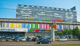 La costruzione famosa del centro tecnico di Ostankino immagine stock