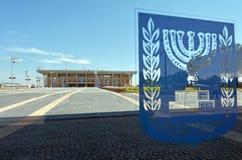 La costruzione israeliana del Parlamento a Gerusalemme, Israele Fotografia Stock Libera da Diritti