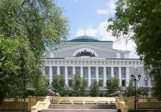 La costruzione precedentemente ha alloggiato l'ufficio della banca statale del Immagini Stock Libere da Diritti
