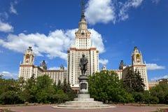 La costruzione principale dell'università di Stato di Mosca. immagine stock libera da diritti