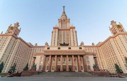 La costruzione principale dello stato di Lomonosov Mosca Fotografie Stock