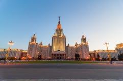 La costruzione principale dello stato di Lomonosov Mosca Immagine Stock