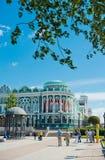 La costruzione storica di casa di Sevastyanov nello stile neogotico dentro Immagine Stock Libera da Diritti