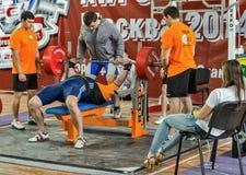 La coupe du monde 2014 powerlifting AWPC à Moscou Images stock