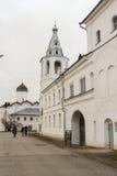 La cour de Yaroslav de logement résidentiel Images libres de droits