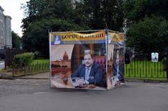 La course d'élection en Russie en 2016 Photo stock