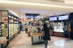 La creation de gute shop in hong kong Royalty Free Stock Images