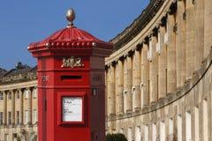 La crescent - ciudad del baño - Inglaterra Foto de archivo libre de regalías