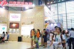 La cuarta sesión de la exposición del intercambio del proyecto de la caridad de China en el convenio de Shenzhen y el centro de e Foto de archivo libre de regalías