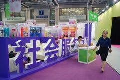 La cuarta sesión de la exposición del intercambio del proyecto de la caridad de China en el convenio de Shenzhen y el centro de e Imagen de archivo libre de regalías