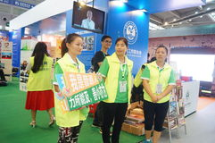 La cuarta sesión de la exposición del intercambio del proyecto de la caridad de China en el convenio de Shenzhen y el centro de e Imagen de archivo
