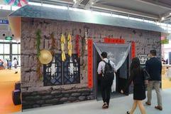 La cuarta sesión de la exposición del intercambio del proyecto de la caridad de China en el convenio de Shenzhen y el centro de e Imagenes de archivo