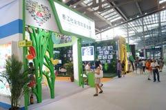 La cuarta sesión de la exposición del intercambio del proyecto de la caridad de China en el convenio de Shenzhen y el centro de e Fotografía de archivo